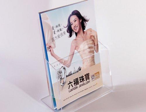 acrylic magazine holder, acrylic document holder, acrylic stationery holder