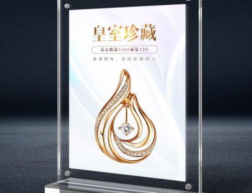 a6 acrylic brochure holder, clear acrylic document holder, acrylic brochure holder standee