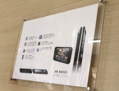 wall mounted acrylic glasses holder, acrylic wall mount poster holder, acrylic certificate holders